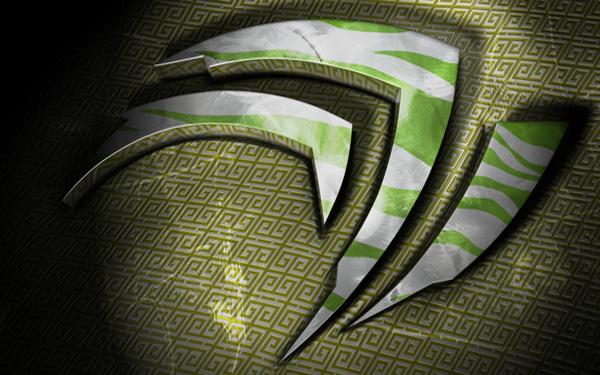 "NVIDIA Hintergrundbild 3""Jahr des Tigers"""